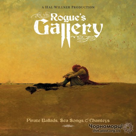 Rogue's Gallery: Pirate Ballads, Sea Songs & Chanteys