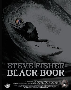 Steve Fisher: Black Book